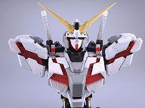 1/35 RX-0 Unicorn Gundam Bust