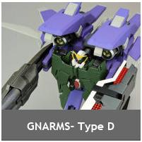HG GNARMS-Type D