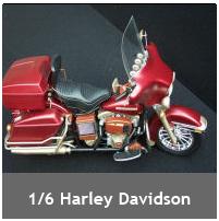 1/6 Harley Davidson FLH Classic