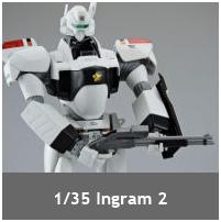 1/35 Ingram 2