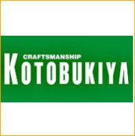 Kotobukiya instructions