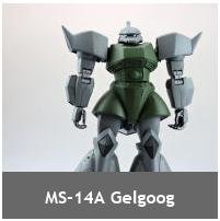 MG MS-14A Gelgoog