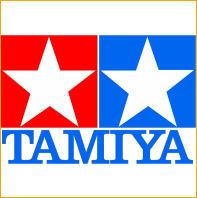 Tamiya instructions