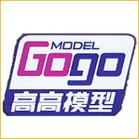 Go Go Model instructions